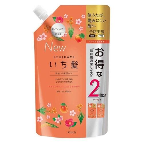 今だけスーパーセール限定 クラシエHP 日本産 いち髪 濃密W保湿ケアコンディショナー 詰替用 680g