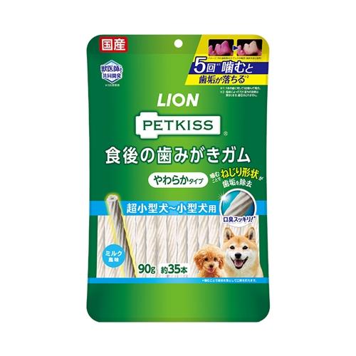 ライオン商事 お金を節約 PETKISS食後の歯みがきガムやわらかタイプ超小型犬-小型犬用 大注目 約35本 90g