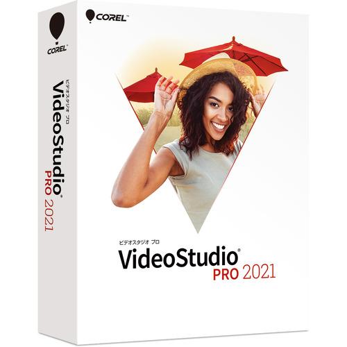 送料無料 コーレル VIDEOSTUDIO2021PR VideoStudio 特売 2021 特別版 Pro