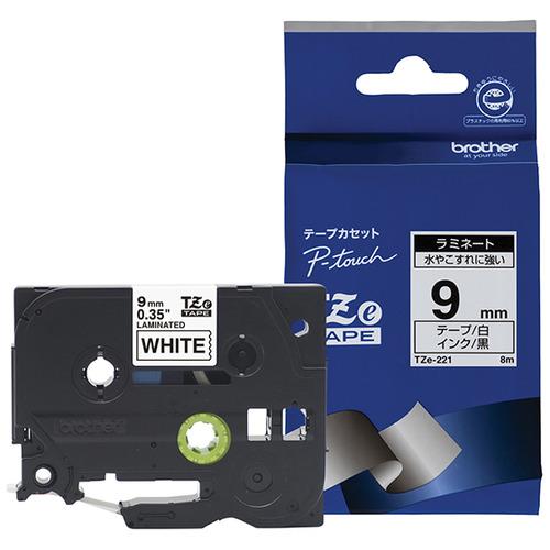 ブラザー TZe-221 ラベルライターピータッチ用 ラミネートテープ 白テープ 供え 黒文字 幅9mm ご注文で当日配送 長さ8m