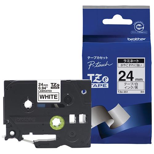 ブラザー TZe-251 トレンド ラベルライターピータッチ用 ラミネートテープ 長さ8m 白テープ 割り引き 幅24mm 黒文字