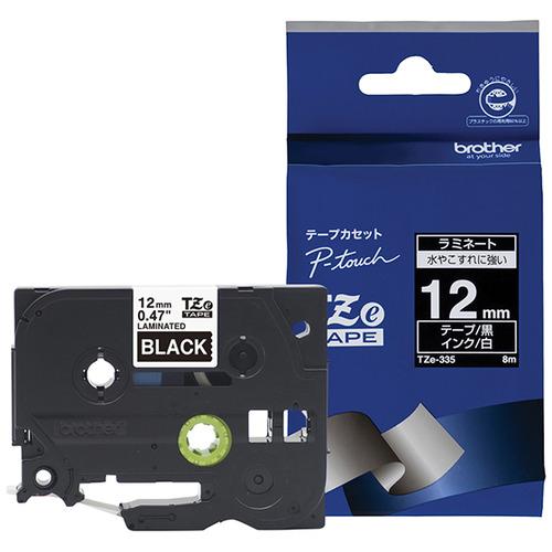 ブラザー TZe-335 ラベルライターピータッチ用 秀逸 ラミネートテープ 幅12mm 長さ8m 黒テープ 人気ブレゼント! 白文字