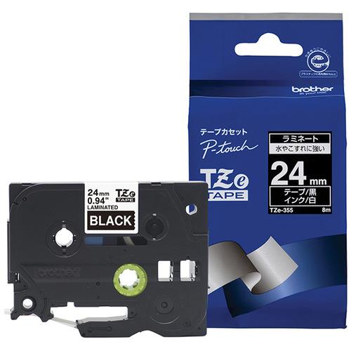 ブラザー TZe-355 ラベルライターピータッチ用 ラミネートテープ 至上 長さ8m 白文字 キャンペーンもお見逃しなく 幅24mm 黒テープ