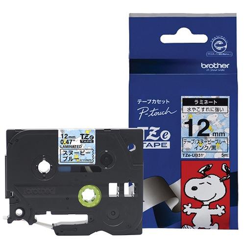 ブラザー 期間限定特別価格 TZe-UB31 ラベルライターピータッチ用 ラミネートテープ キャラクタータイプ 幅12mm 長さ5m ブルーテープ 黒文字 スヌーピー 付与