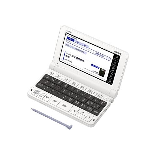カシオ XD-SV4000 電子辞書 EX-word セール品 高校生エントリーモデル 大特価 30コンテンツ収録 エクスワード