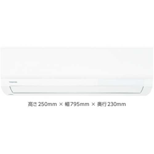 メイルオーダー 標準工事費込 新品 無料長期保証 東芝 RAS-H221M W エアコン ホワイト 6畳用 H-Mシリーズ 大清快