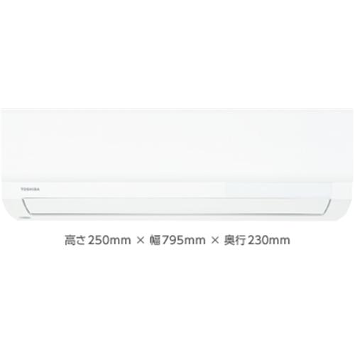 標準工事費込 無料長期保証 東芝 RAS-H361M W 直送商品 大清快 H-Mシリーズ ホワイト 12畳用 エアコン お歳暮