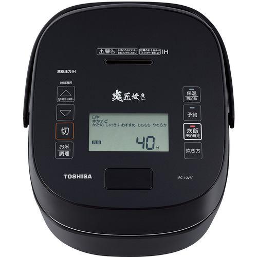 東芝 RC-10VSR-K 真空圧力IH炊飯器 お得 公式通販 炎 グランブラック 匠炊き 5.5合炊き
