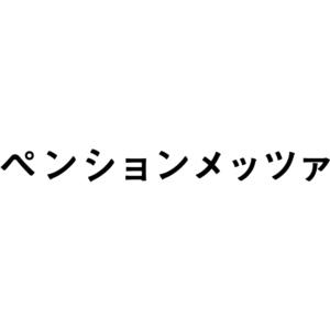 通販 激安 BLU-R オンラインショッピング ペンションメッツァ