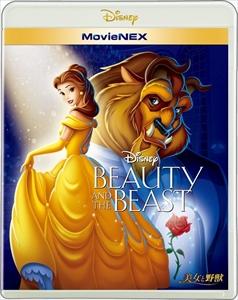 永遠の定番モデル BLU-R 美女と野獣 ふるさと割 ブルーレイ+DVDセット MovieNEX