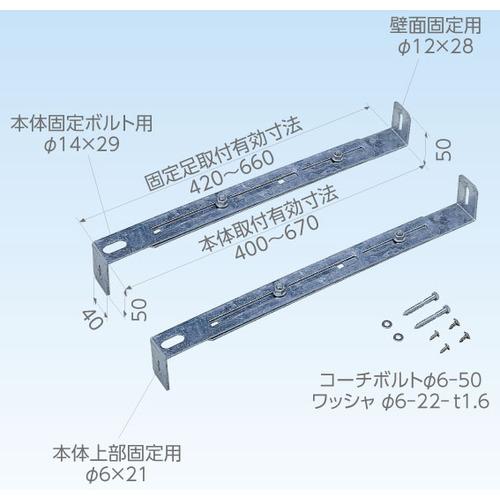 日晴金属 安い 激安 プチプラ 高品質 PETBK2 転倒防止金具 特価