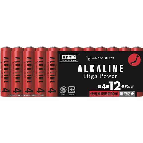 全品送料無料 YAMADA SELECT ヤマダセレクト YSLR03FJ1 12S 日本製 いつでも送料無料 単4 12本パック アルカリ乾電池