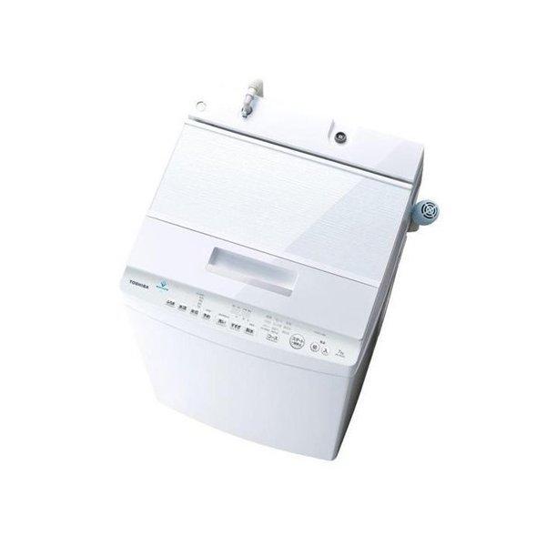 【無料長期保証】東芝 AW-7D8(W) 全自動洗濯機 (洗濯脱水7kg) グランホワイト