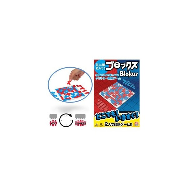 購入 マテル 初回限定 mattel ミニ版 ブロックス