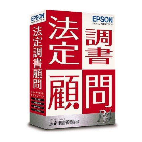 エプソン販売 法定調書顧問 R4 / Ver.18.2 / 新元号対応 KHT1V182