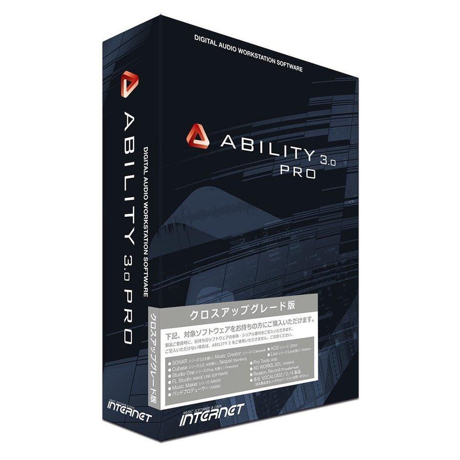 インターネット ABILITY 特売 激安☆超特価 3.0 Pro クロスアップグレード AYP03W-XUP オンリーワンの機能で支援する音楽制作ソフト 音楽制作にクリエイティブ力とクオリティを