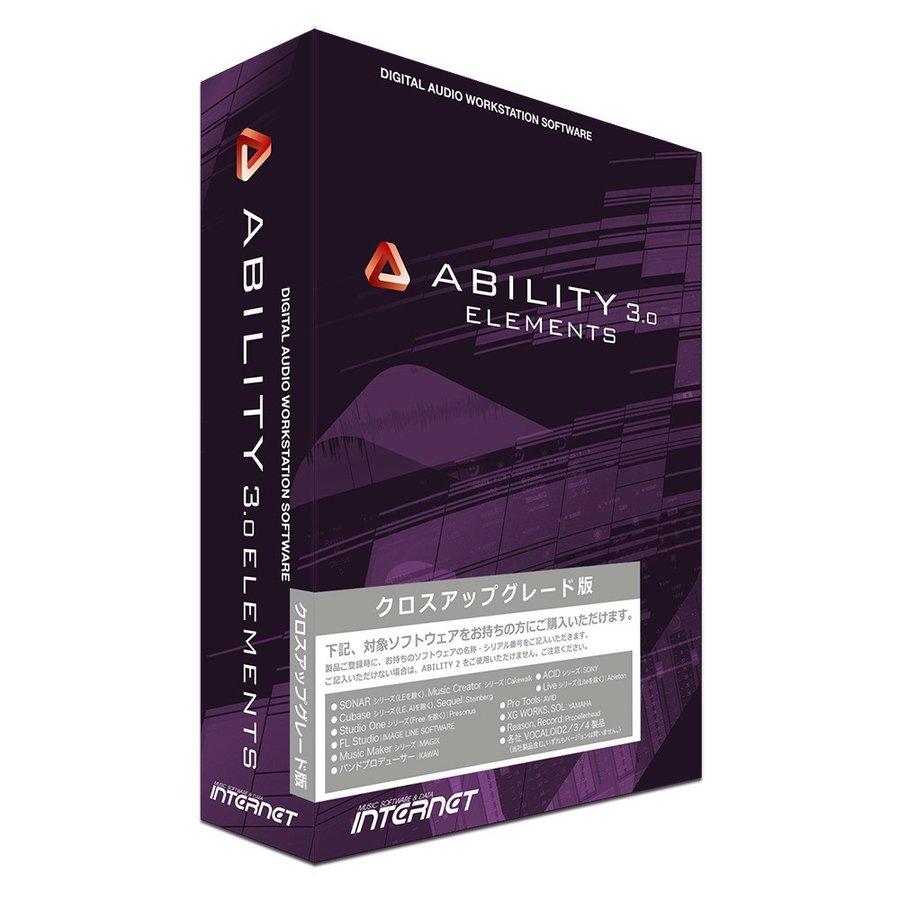 日本最大級の品揃え インターネット ABILITY 3.0 Elements 発売モデル AYE03W-XUP クロスアップグレード