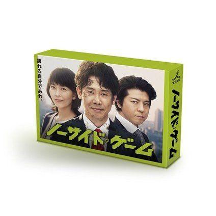 【DVD】ノーサイド・ゲーム DVD-BOX