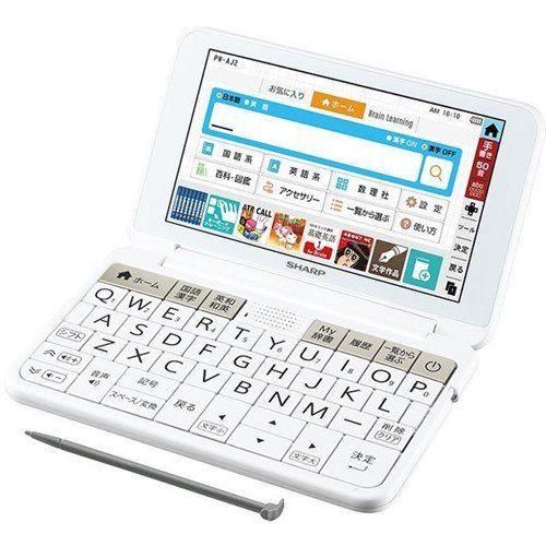 シャープ PW-AJ2W カラー電子辞書 中学生モデル 150コンテンツ ホワイト