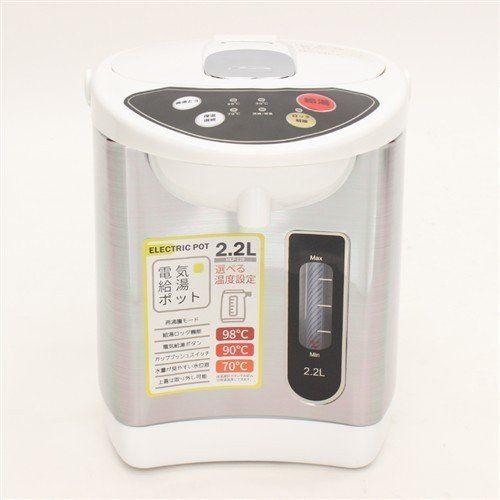 ヒロ 激安価格と即納で通信販売 コーポレーション HKP-220 2.2L 店内全品対象 電気ポット