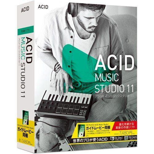ソースネクスト ACID Music Studio 11