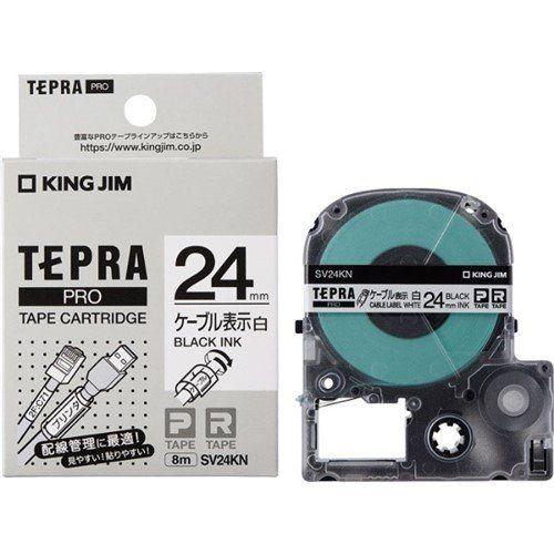 キングジム SV24KN テプラ PROテープ 白 ケーブル表示 24mm幅x8m 黒文字 送料無料でお届けします 販売実績No.1