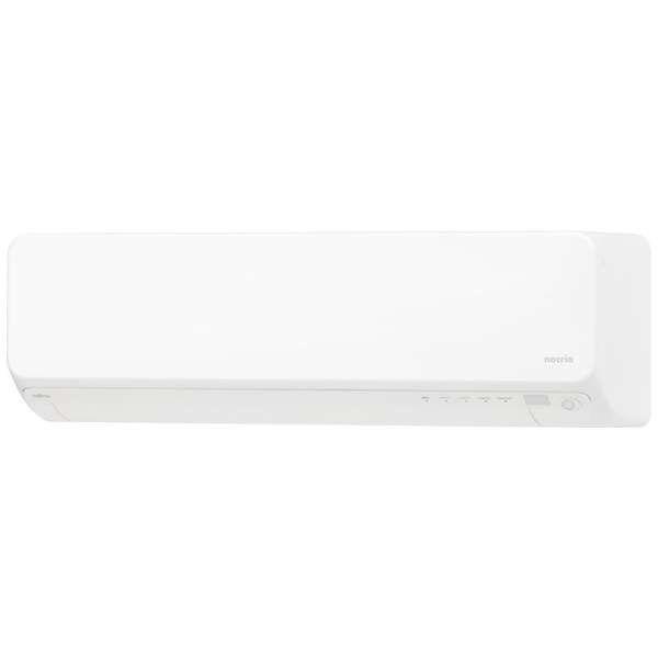 【無料長期保証】【標準工事代込】富士通ゼネラル AS-DN40K2W エアコン 「ノクリア DNシリーズ」 200V (14畳用) ホワイト