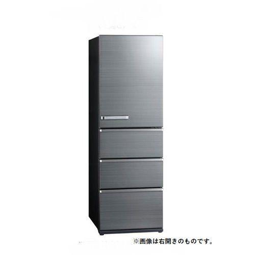 【無料長期保証】アクア AQR-V46JL(S) 4ドア冷蔵庫(458L・左開き) チタニウムシルバー