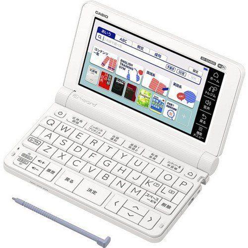 カシオ XD-SX4800-WE電子辞書「エクスワード(EX-word)」 (高校生(スタンダード)モデル 220コンテンツ収録) ホワイト