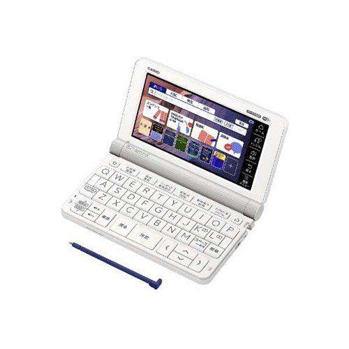 カシオ XD-SX9800-WE 電子辞書 「EX-word(エクスワード)」 (英語モデル 200コンテンツ収録) ホワイト