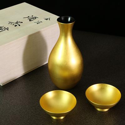 【送料無料】【宮内庁御用達】漆器 酒器揃 金箔 (銚子1個、金盃2個) 木箱入