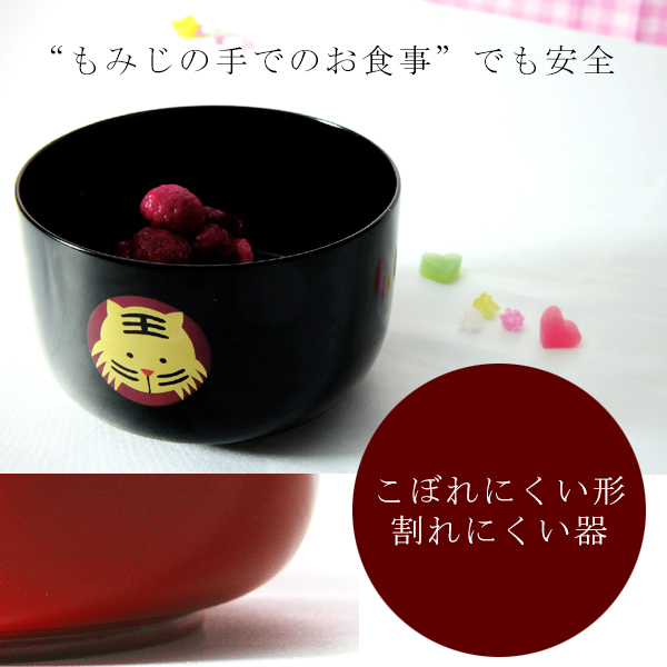 Yamada heiando rakuten global market quotkatei gahoquot a katei gaho a story on put the zodiac small bowl red black baby girl amp baby boy names baby gifts amp baby tableware amp lacquer yamada peace negle Image collections