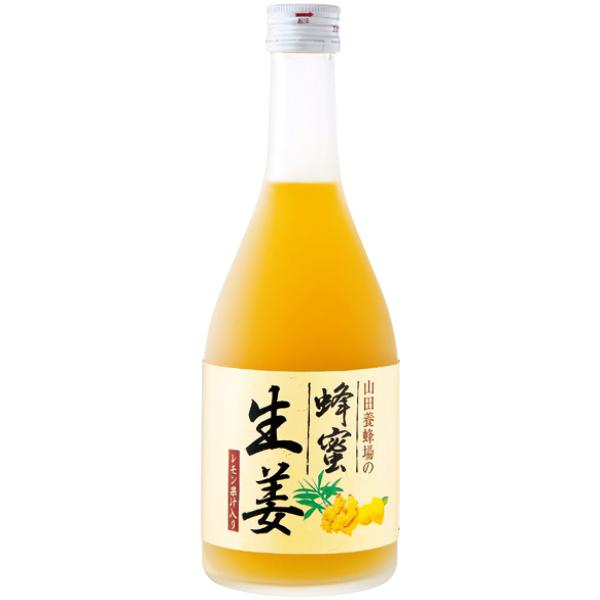 【山田養蜂場】蜂蜜生姜ドリンク(レモン果汁入) 500ml ギフト プレゼント 食べ物 食品 はちみつ 健康 人気