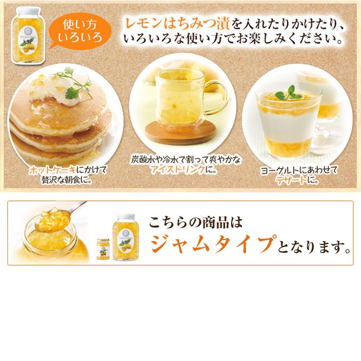 【山田養蜂場】レモンはちみつ漬 900g ギフト プレゼント 食べ物 食品 はちみつ 健康 人気 母の日 プレゼント