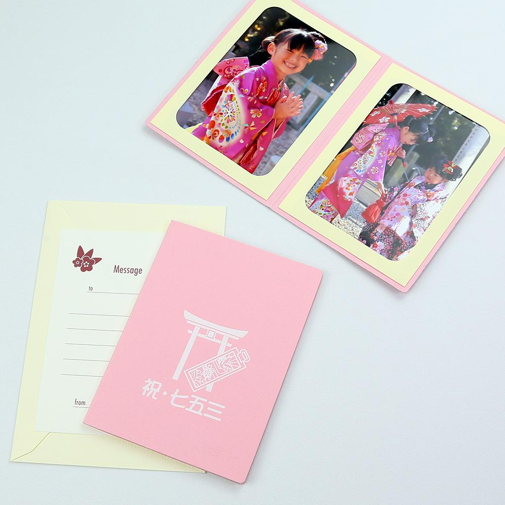 写真台紙 ペーパー フォトフレーム 祝日 祝 七五三 鳥居 Seasonal Wrap入荷 127×178mm ピンク 2面タテ 千歳飴 2Lサイズ