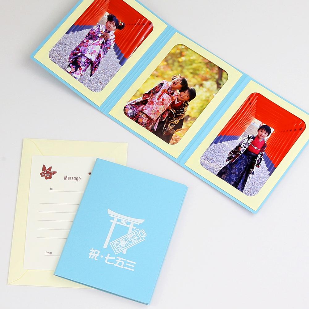 写真台紙 ペーパー OUTLET SALE フォトフレーム 交換無料 祝 七五三 鳥居 千歳飴 2Lサイズ 127×178mm 3面タテ ブルー