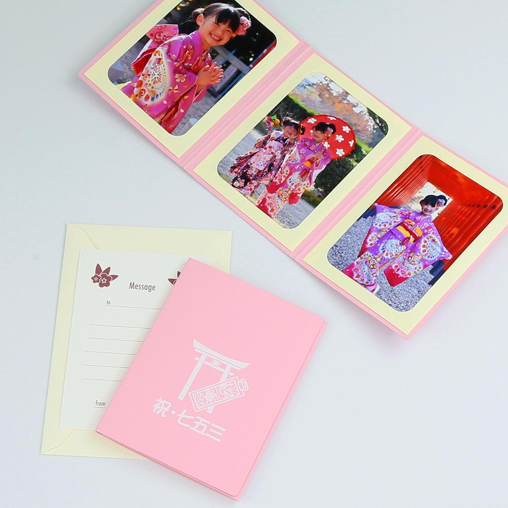 写真台紙 ペーパー フォトフレーム 祝 大決算セール 七五三 開催中 鳥居 千歳飴 3面タテ ピンク Lサイズ 89×127mm