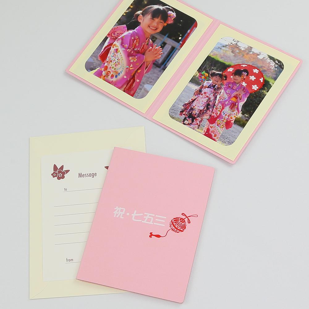 写真台紙 ペーパー フォトフレーム 祝 七五三 89×127mm 国際ブランド 世界の人気ブランド 2面タテ Lサイズ ピンク 姫鞠