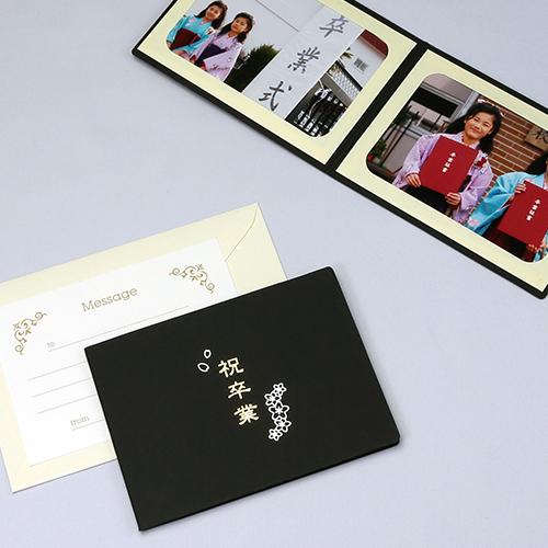 ペーパー フォトフレーム 写真台紙 祝卒業 さくら ブラック 2面ヨコ 直営限定アウトレット 127×178mm 2Lサイズ いよいよ人気ブランド