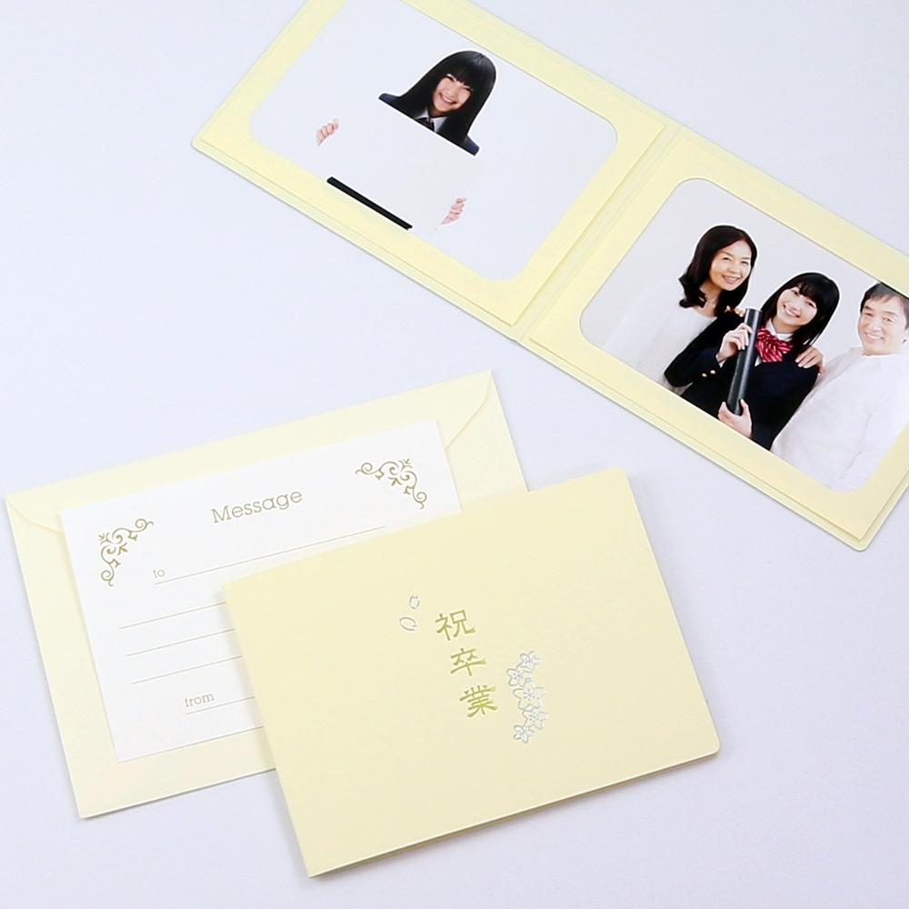 ペーパー フォトフレーム 写真台紙 祝卒業 100%品質保証! さくら 2Lサイズ 2面ヨコ メーカー在庫限り品 127×178mm クリーム