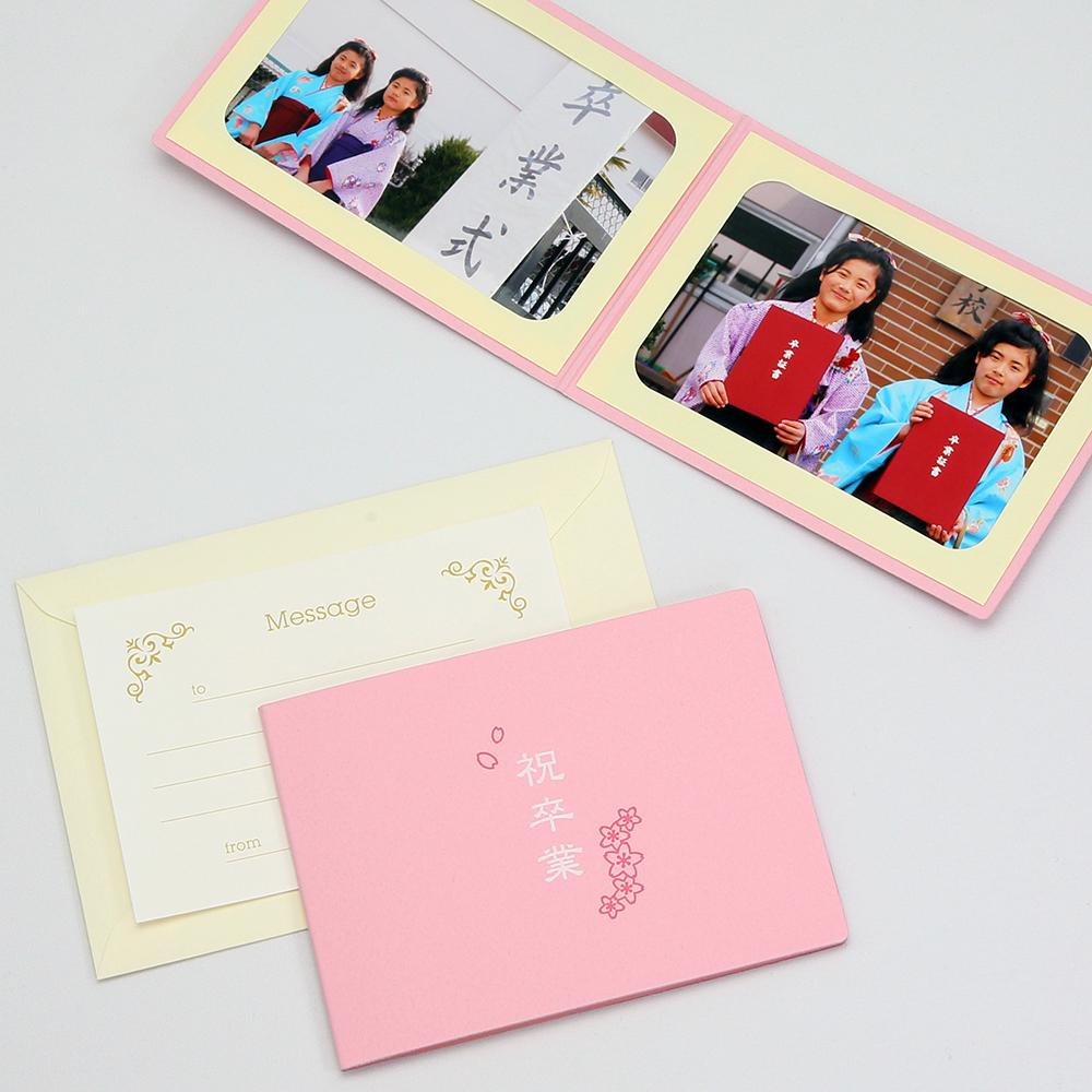 ペーパー フォトフレーム 写真台紙 海外並行輸入正規品 祝卒業 保証 さくら 127×178mm 2面ヨコ ピンク 2Lサイズ