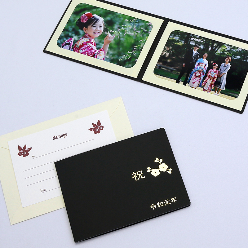 売店 祝 令和 今年の記念写真はこの台紙に決まり ペーパー 公式 フォトフレーム 写真台紙 Lサイズ 2面ヨコ 89×127mm ブラック 令和元年