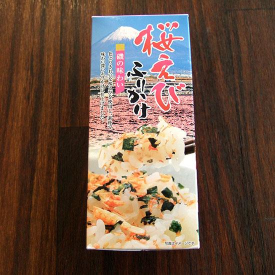 静岡県由比産の桜えびを使用しております 購入 桜えびふりかけ 期間限定特別価格 静岡県由比産の桜エビを使用