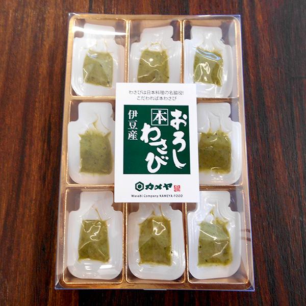 買い物 伊豆産の新鮮なわさびを使用した本場の味 卓抜 使いやすく経済的な個包装 おろし本わさび 個包装