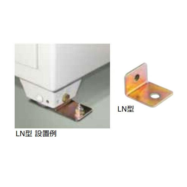床固定金具(耐震用)日本アイ・エス・ケイ 金庫 業務用