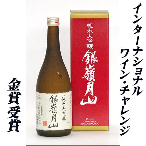 GINREI GASSAN Junmai daiginjo Yamada Nishiki, DEWA Sansan 720 ml international wine challenge (IWC) 2014 trophy (gold) award-winning  Yamagata sake