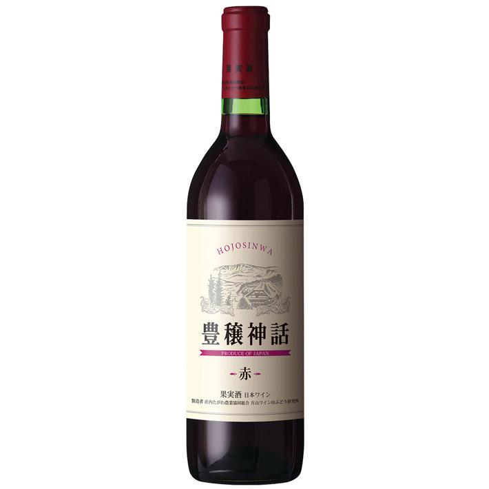 鮮やかな色合いと野性味ある酸味を生かした赤ワイン 敬老の日 赤ワイン 月山ワイン 豊穣神話 赤 辛口 720ml 月山ワイン山ぶどう研究所 山形のワイン 残暑見舞い 帰省暮