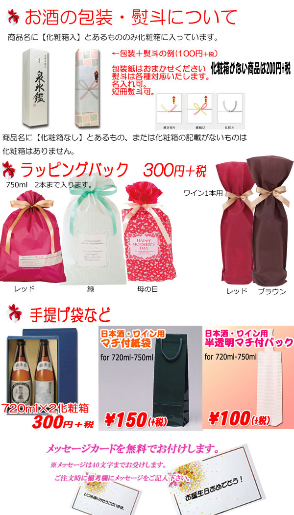 Wine of TAKAHATA WINE Takahata rouge red (hot) 720 ml Yamagata