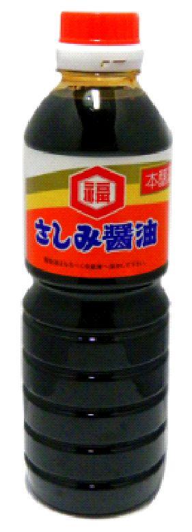 二度仕込み製法によりとても濃厚でコク深みのある 刺身や寿司に最適な醤油に仕上がっています 通信販売 山口県 さしみ醤油500ml 福原醤油 周南市 人気上昇中
