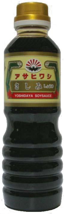 当地方200年の伝統を持つ二度仕込みの甘露しょうゆを素に「さしみ」の味を引き立たせるよう作り上げた高級醤油です。 【山口県】【周南市】【吉田屋醤油】 アサヒワシ醤油・さしみしょうゆ